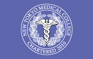 fm medical college